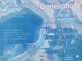 RaveFlyer-Group-010 (2)